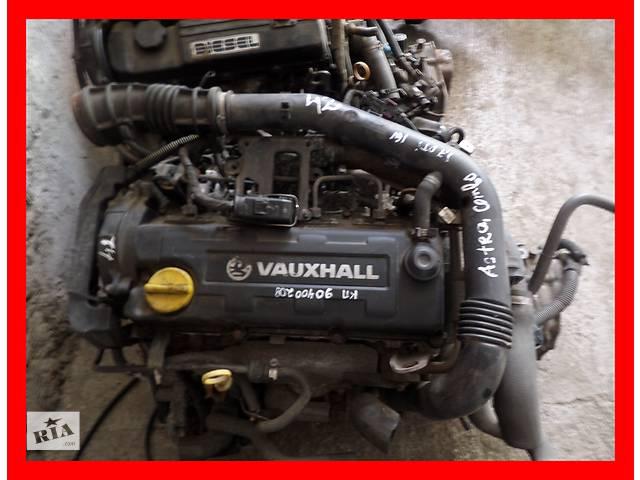 купить бу Б/у Двигатель Opel Corsa 1.7 td, dti № Y17DTL в Стрые