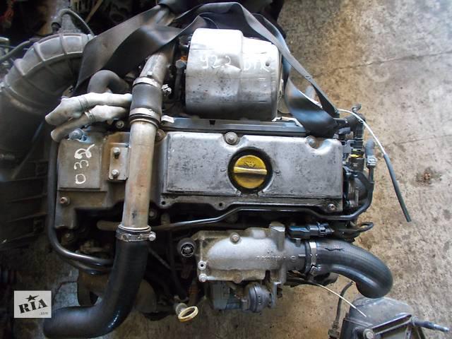 бу Б/у Двигатель Opel Omega B 2,2DTI № Y22DTR в Стрые