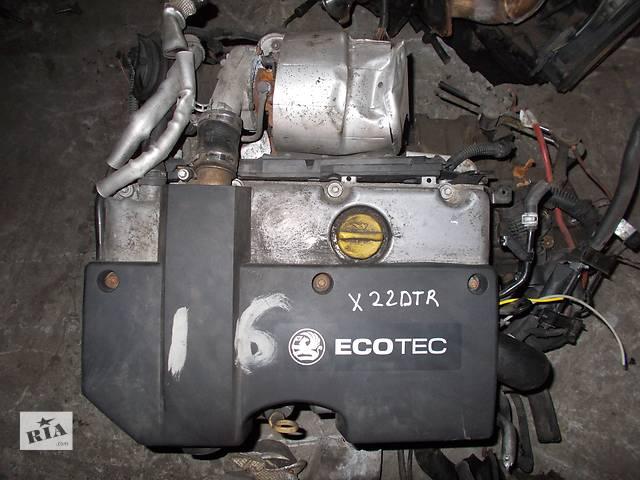 Б/у Двигатель Opel Sintra 2,2TD DTI № X22DTR- объявление о продаже  в Стрые