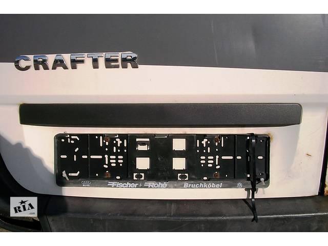 продам Б/у Фонарь подсветки номера Volkswagen Crafter Фольксваген Крафтер 2.5 TDI 2006-2010 бу в Рожище