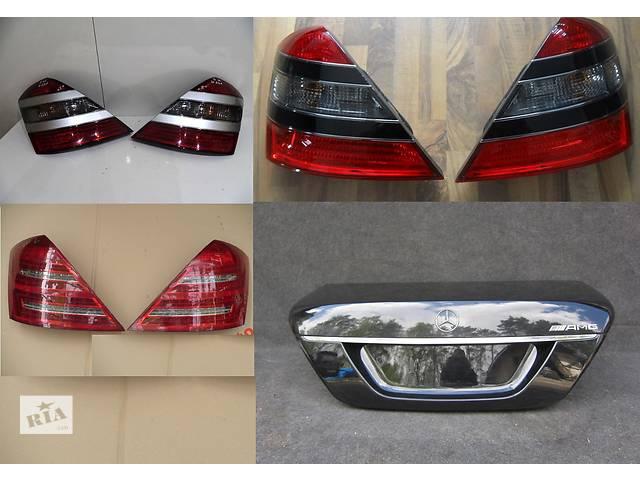 купить бу Б/у фонарь задний для легкового авто Mercedes S-Class w221 05-13 в Львове