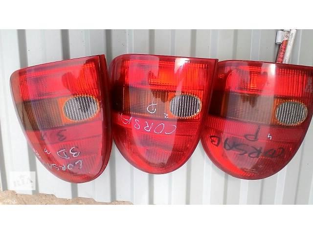 продам Б/у фонарь задний для легкового авто Opel Corsa, ЦЕНА ЗА ШТ бу в Яворове (Львовской обл.)