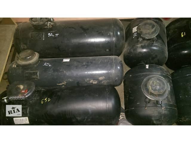 бу Б/у газовое оборудование для легкового авто баллоны в Ивано-Франковске