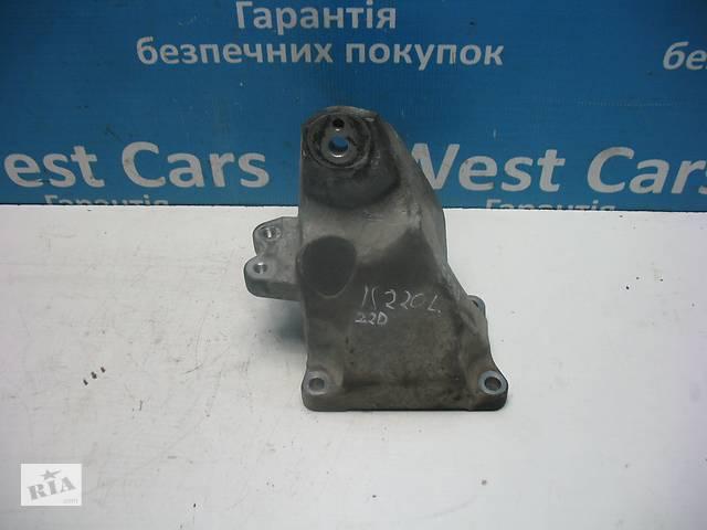 бу Б/У 2005 - 2012 IS Кронштейн двигуна правий 2.2 D. Вперед за покупками! в Луцьку