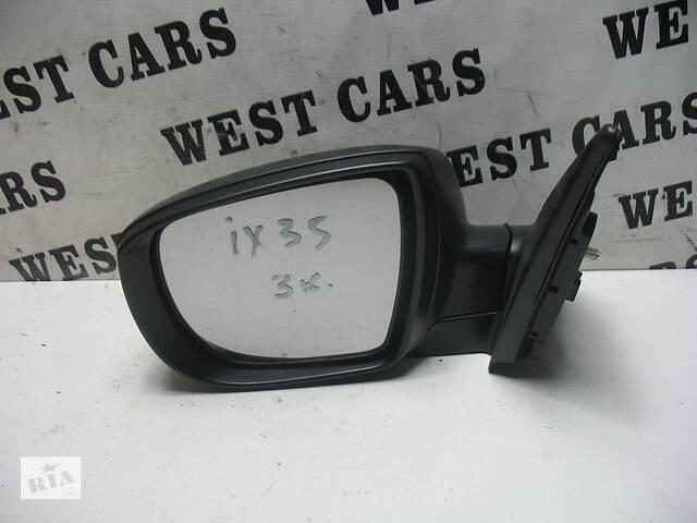Б/У  Зеркало боковое левое на 3 контакты новое IX35 876102S500. Лучшая цена!- объявление о продаже  в Луцьку