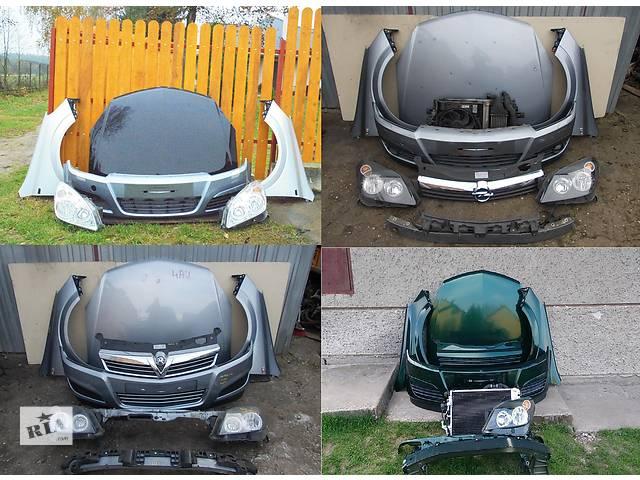 купить бу Б/у капот для легкового авто Opel Astra H  в Львове