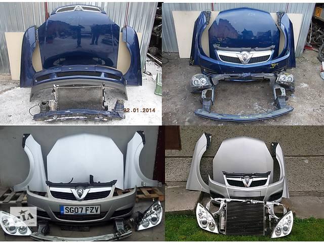 купить бу Б/у капот для легкового авто Opel Vectra в Львове