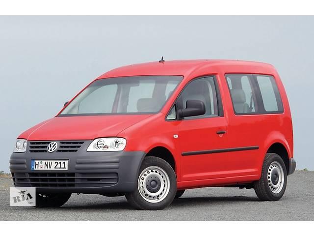 продам Б/у капот для легкового авто Volkswagen Caddy бу в Ровно