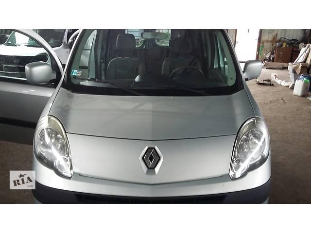 продам Б/у Капот, все части кузова Renault Kangoo пасс. груз. 2008 бу в Луцке