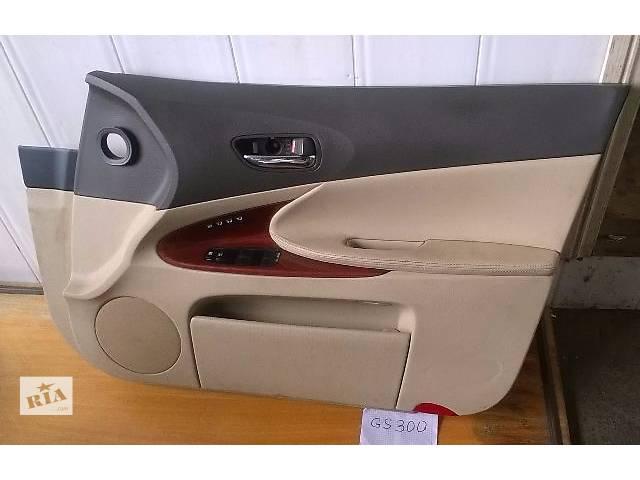 продам Б/у карта двери передняя правая и левая для седана Lexus GS 300 2007г бу в Николаеве