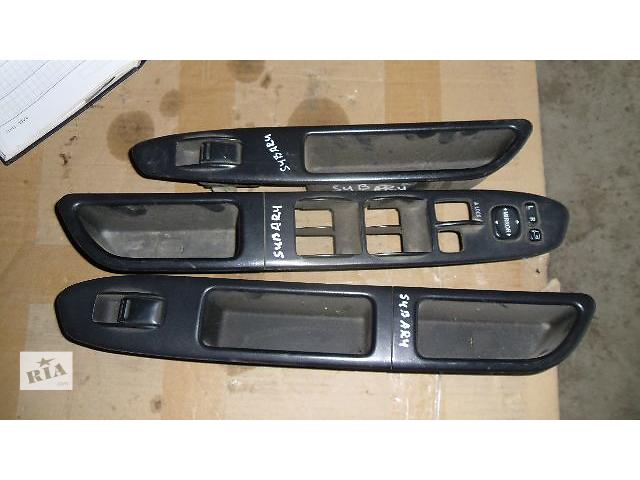 бу Б/у кнопкы стеклоподъемника для легкового авто Subaru Forester 2007 в Коломые