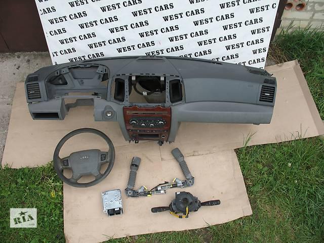 бу б/у Компоненты кузова Система безопасности комплект Легковой Jeep Grand Cherokee 2006 в Луцке