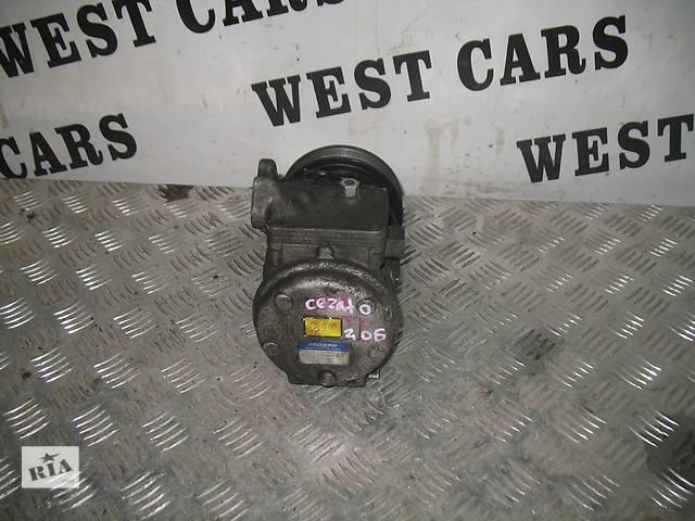 купить бу Б/у компрессор кондиционера для легкового авто Kia Cerato в Луцке