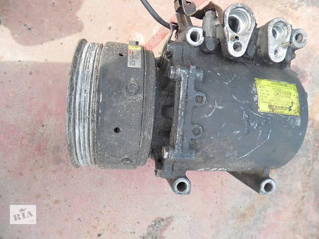 продам Б/у компрессор кондиционера для легкового авто Mitsubishi Carisma бу в Дубно (Ровенской обл.)