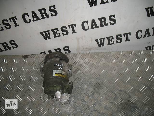продам Б/у компрессор кондиционера для легкового авто Renault бу в Луцке