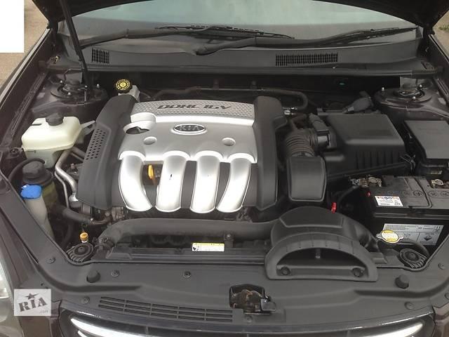 Б/у корпус под аккумулятор для легкового авто Kia Magentis 2006-2009 р- объявление о продаже  в Авдеевке (Донецкой обл.)