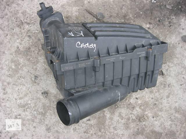 купить бу Б/у корпус воздушного фильтра Volkswagen Caddy в Ровно