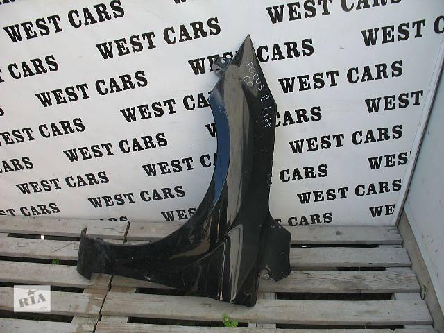 Б/у крыло переднее для легкового авто Ford Focus 2009- объявление о продаже  в Луцке