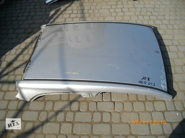 купить бу Б/у крыша для легкового авто Ford Fiesta 2006 в Львове