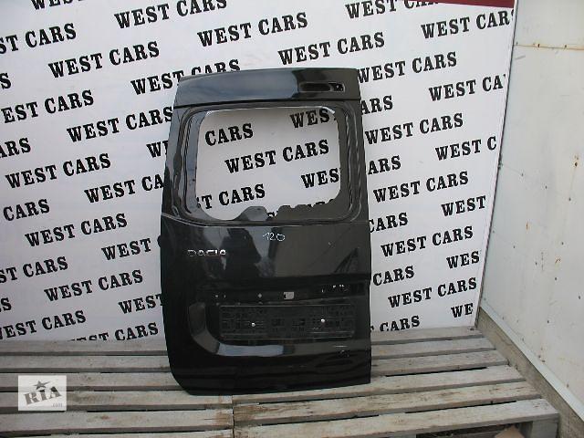 Б/у крышка багажника для легкового авто Renault Dokker- объявление о продаже  в Луцке
