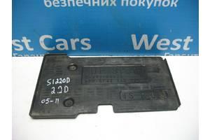 Б/У 2005 - 2012 IS Кришка під акумулятор. Вперед за покупками!