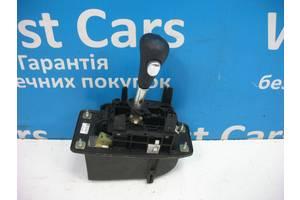 Б/У Куліса перемикання АКПП A6 1998 - 2004 4B0713041F. Вперед за покупками!