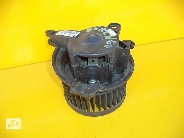 продам Б/у моторчик печки для легкового авто Citroen Berlingo (96-02) бу в Луцке