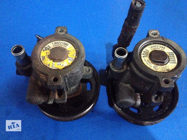 бу Б/у насос гидроусилителя руля для легкового авто Skoda Octavia бензин 1J0422154D в Луцке