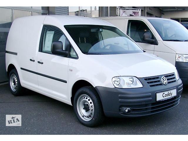 купить бу Б/у насос топливный для легкового авто Volkswagen Caddy 2008 в Ровно