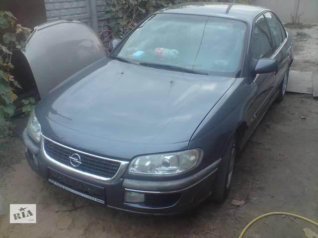 продам Б/у петля капота для легкового авто Opel Omega все для Опель бу в Днепре (Днепропетровск)