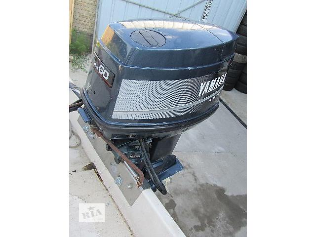 Б/у подвесной лодочный мотор Yamaha-60- объявление о продаже  в Новомосковске