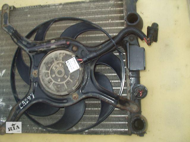 продам Б/у Радиатор Volkswagen Caddy , производитель Bosch / Germani , хорошее состояние , гарантия , доставка . бу в Тернополе