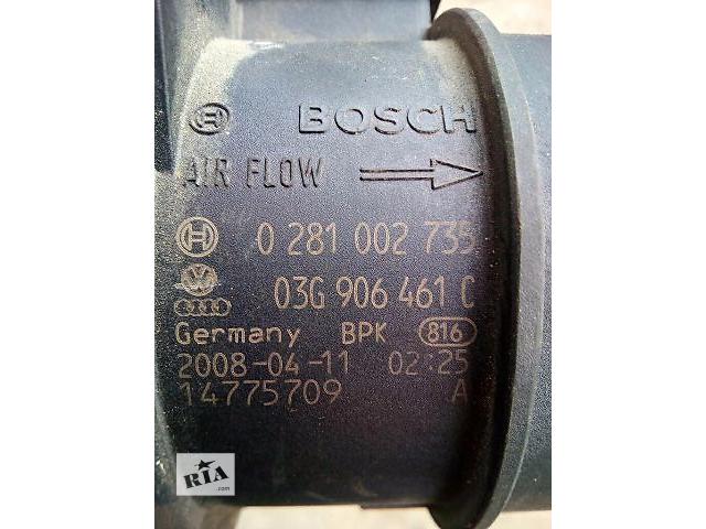 продам Б/у расходомер воздуха для легкового авто Volkswagen B6 бу в Луцке