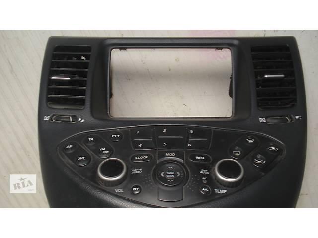 Б/у регулятор оборотов вентилятора печки для седана Nissan Primera- объявление о продаже  в Черновцах