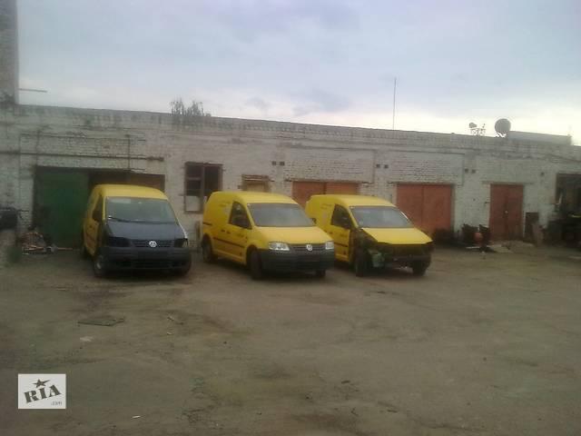 купить бу Б/у ролики боковой двери для легкового авто Volkswagen Caddy в Ровно
