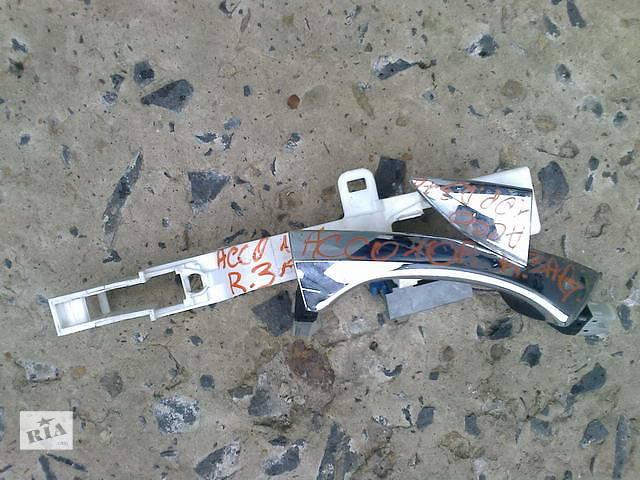 бу Б/у ручка двери для легкового авто Honda Accord в Ровно