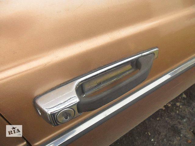 Б/у ручка двери для легкового авто Mercedes 123- объявление о продаже  в Дубно (Ровенской обл.)