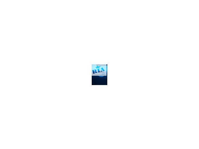 Б/у ручка двери для легкового авто Skoda Octavia- объявление о продаже  в Ивано-Франковске