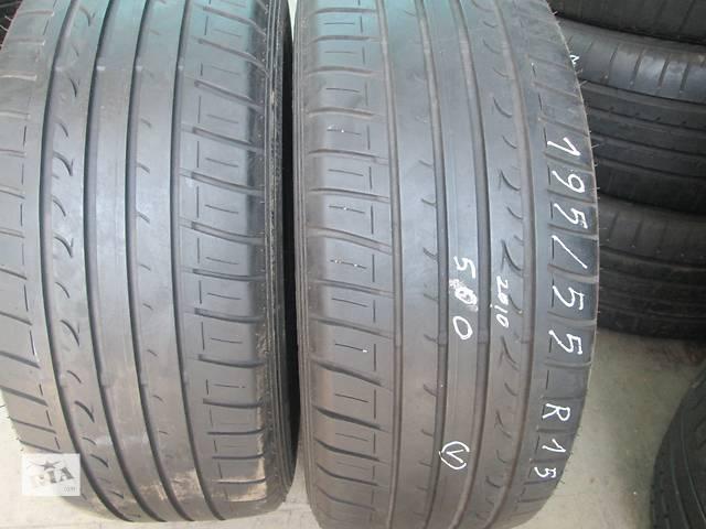 Б/у шины R15 195/55 Dunlop- объявление о продаже  в Львове