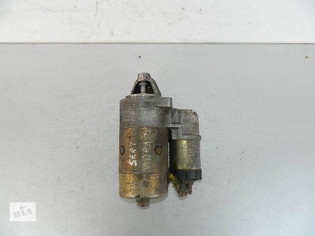 продам Б/у стартер/бендикс/щетки для легкового авто Fiat Seicento 0.9 1998-2010г. бу в Киеве