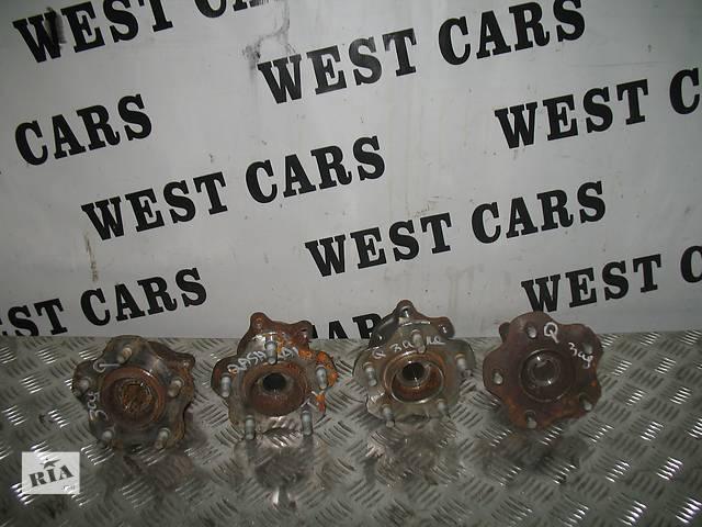 Б/у ступица задняя/передняя для легкового авто Nissan Qashqai- объявление о продаже  в Луцке