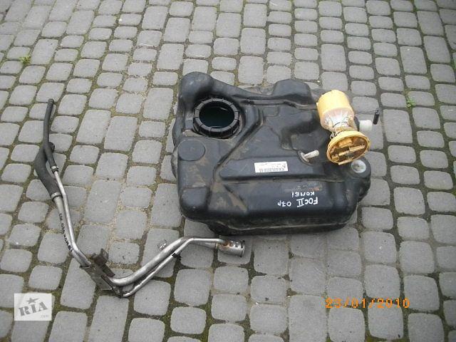 Б/у топливный бак для легкового авто Ford Focus 2007- объявление о продаже  в Львове