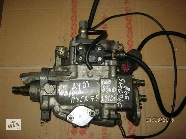 Б/у топливный насос высокого давления/трубки/шест для легкового авто Audi 100- объявление о продаже  в Ковеле