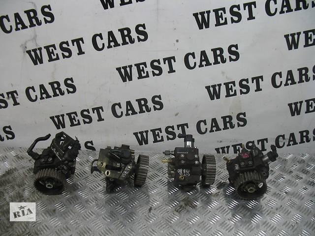 Б/у топливный насос высокого давления/трубки/шест для легкового авто Citroen- объявление о продаже  в Луцке