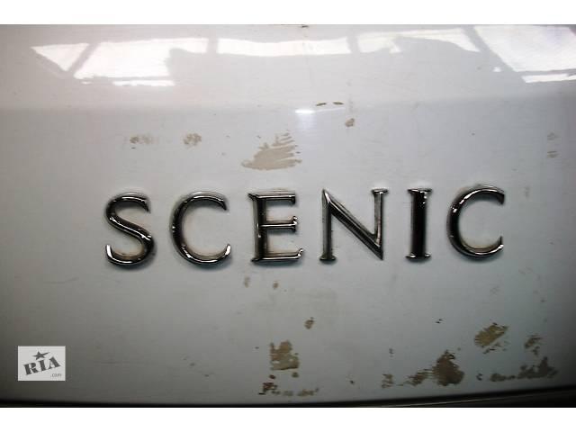 бу Б/у Трапеция дворников Легковой Хэтчбек Renault Scenic Рено сценик 1,5DCI 78кВт 2009г. в Луцке