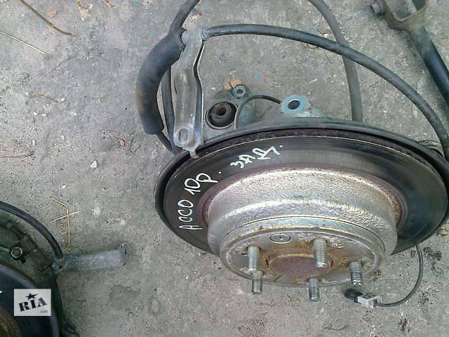 продам Б/у цапфа для легкового авто Honda Accord бу в Ровно