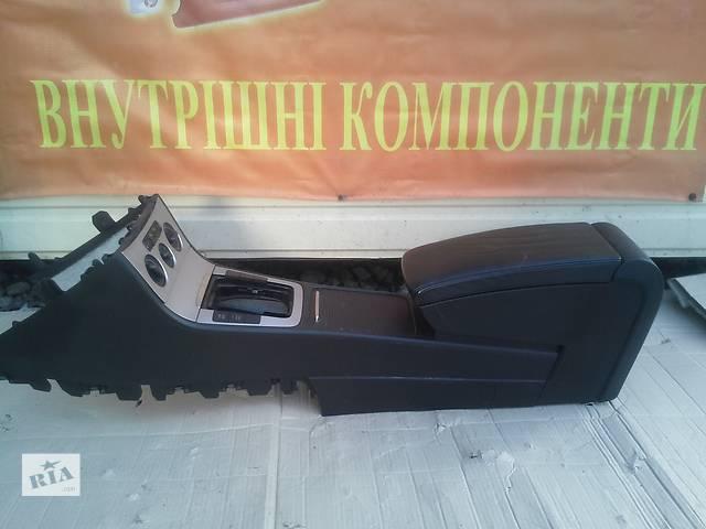 Б/у центральна консоль для легкового авто Volkswagen Passat B6- объявление о продаже  в Львове