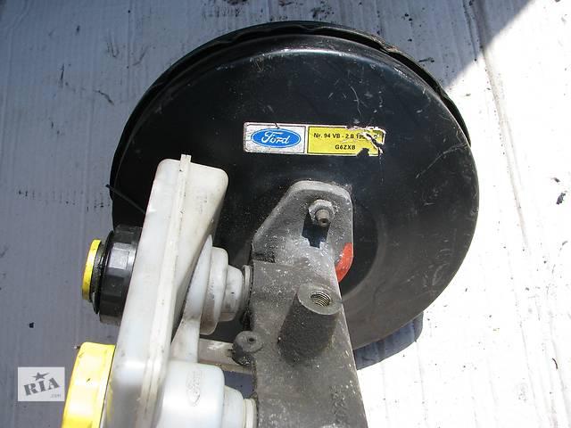 бу [Архив] Б/у усилитель тормозов Ford Transit 2.5D 1986-2000, FORD 94VB2B195FC в Броварах