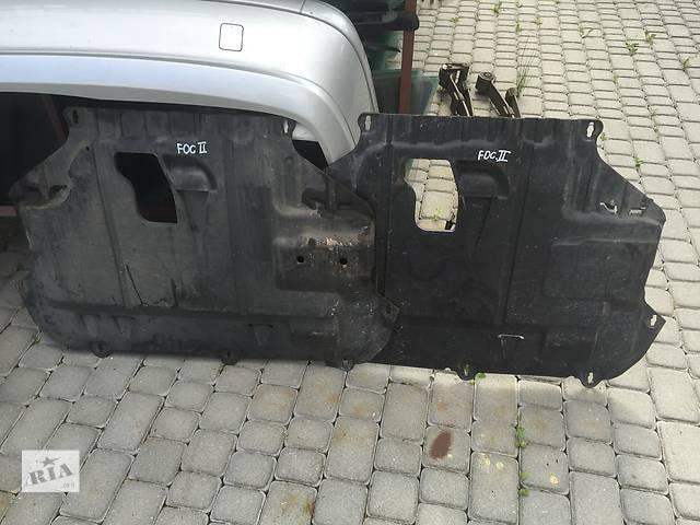 купить бу Б/у защита под двигатель для легкового авто Ford Focus в Львове