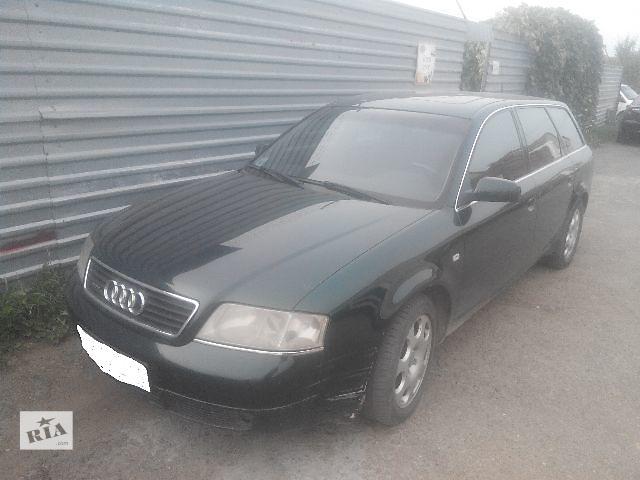 купить бу Б/у бампер передний для легкового авто Audi A6 2000 в Львове